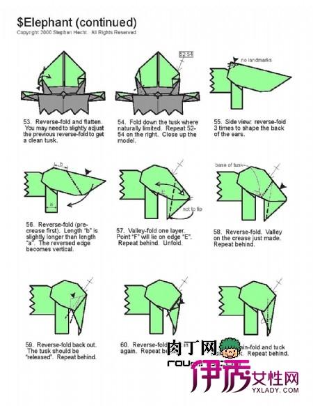 大象的折纸方法图解 大象是群居动物,首领由雌象担任.