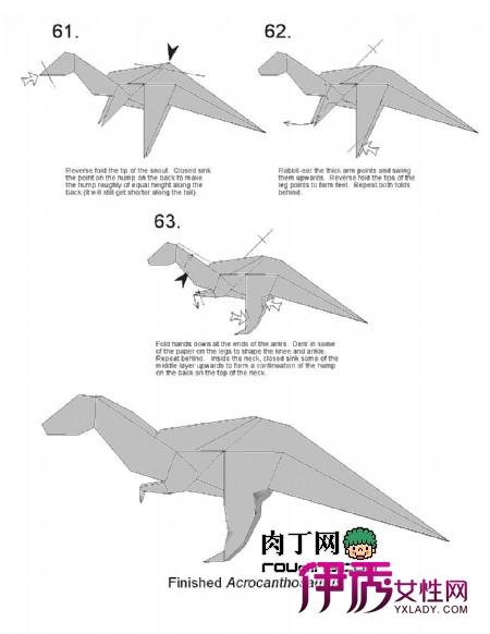 恐龙折纸—高棘龙的折纸方法图解