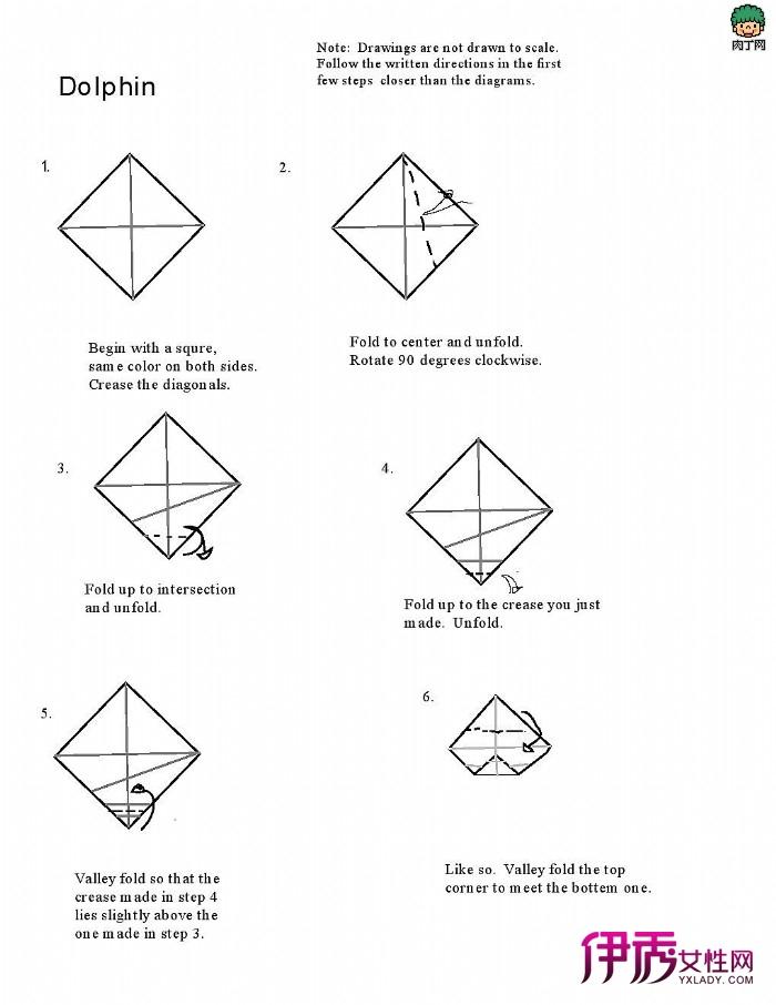 教你可爱的海豚折纸方法