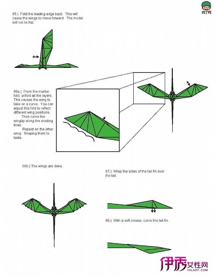 一款复杂的恐龙折纸图解