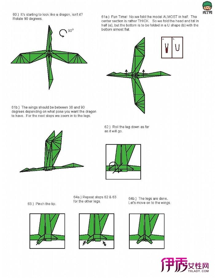 一款复杂的恐龙折纸图解图片