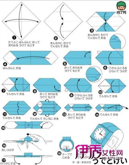 折纸素材 打印 黑白