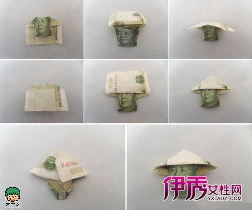 雷人有趣的钱币折纸图解