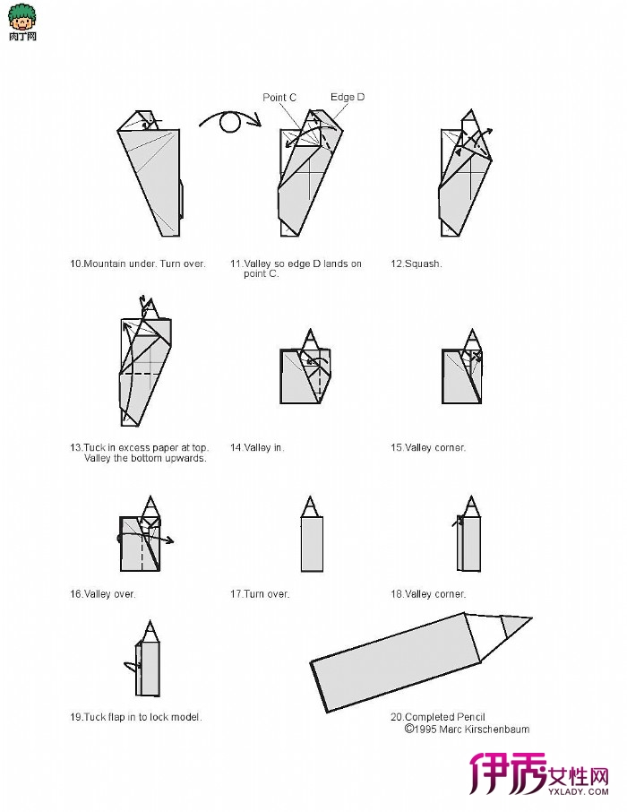 纸折铅笔-教你铅笔的纸折方法图解 : 小学生5 : 小学生