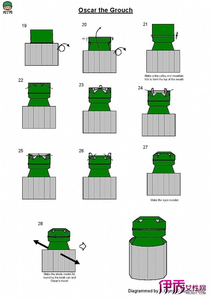 奥斯卡小人的折纸方法图解