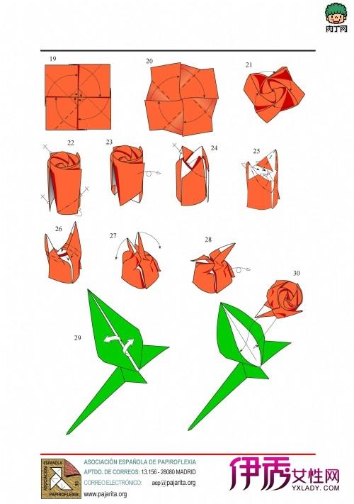 带叶子的折纸玫瑰做法图解