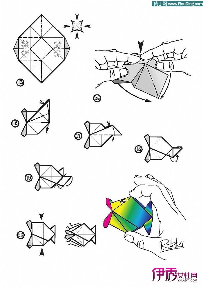 可爱的接吻鱼的折纸方法图解