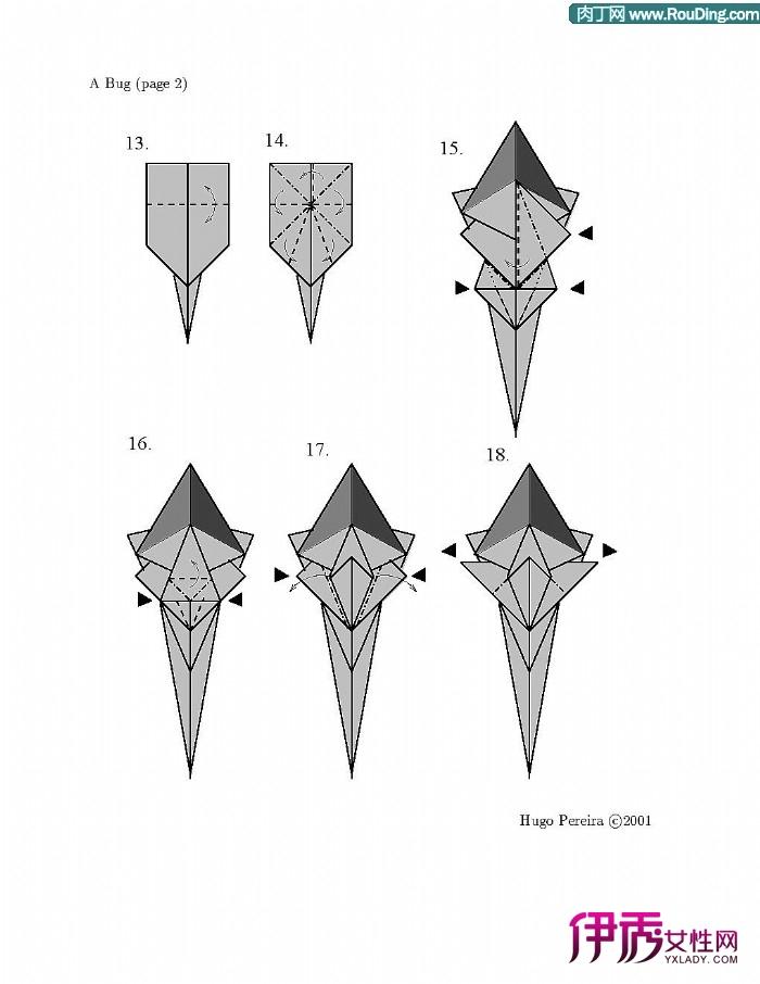 一款昆虫的折纸方法图解