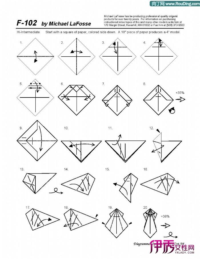 f102战斗机的折纸方法教程