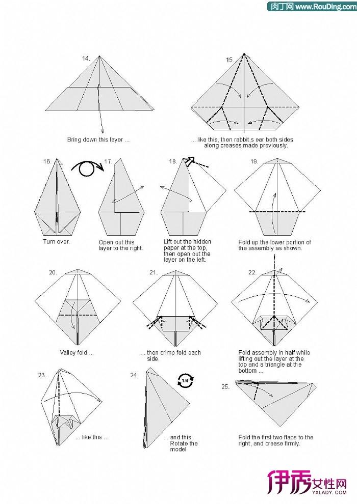 可爱的小金鱼折纸教程