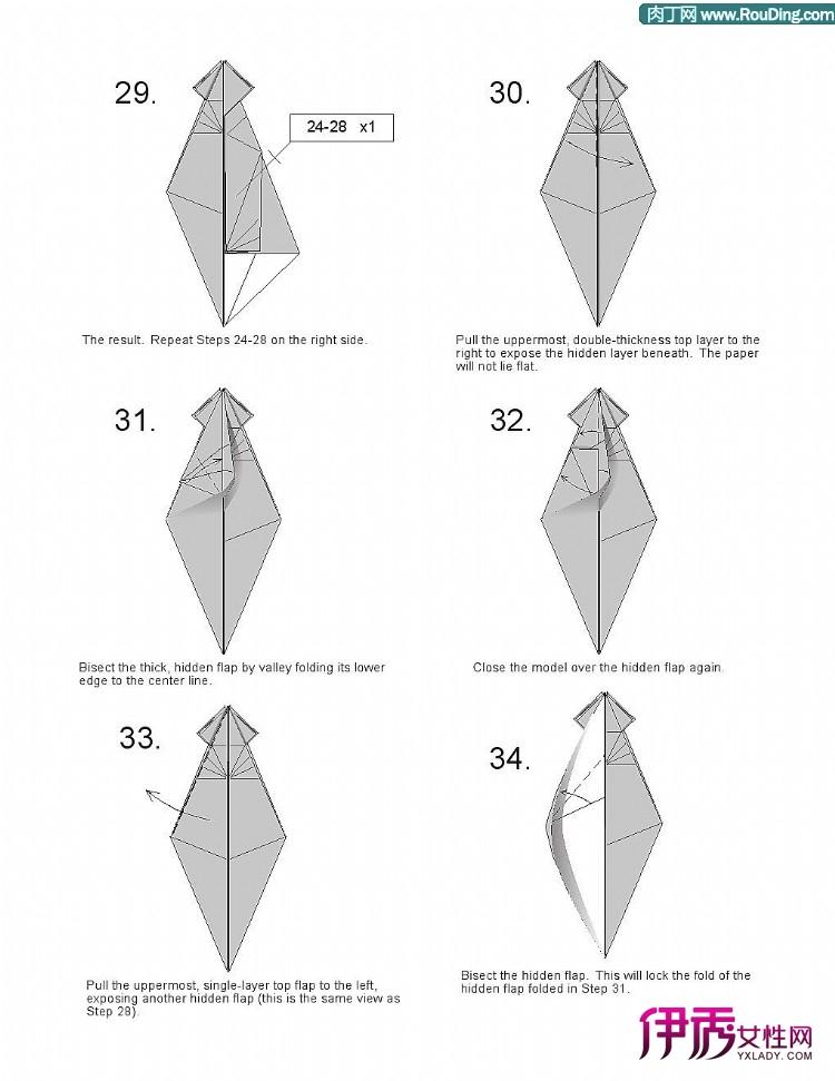 恐龙折纸—三角龙的折纸方法