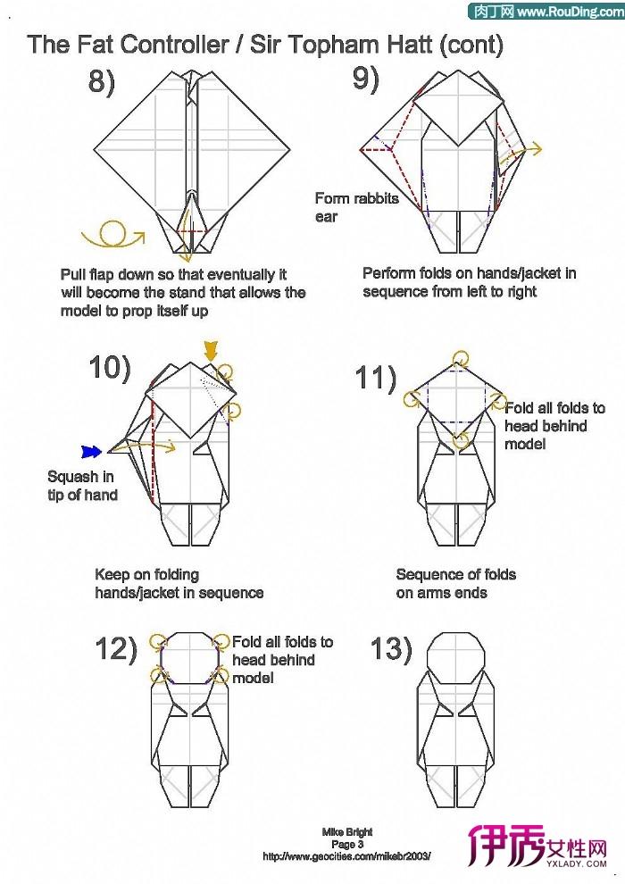 折纸小人制作方法