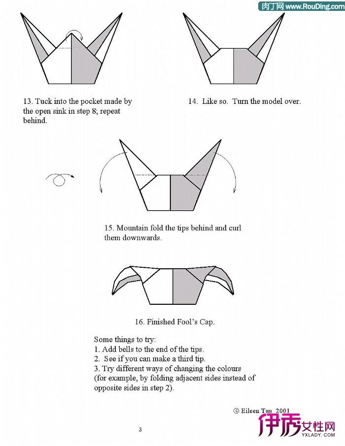 有趣的小丑帽子折纸方法图解