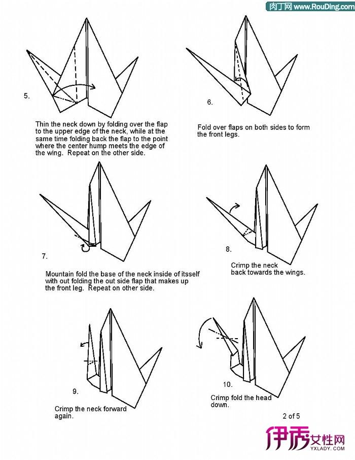 奇特动物火蜥蜴的折纸方法图解