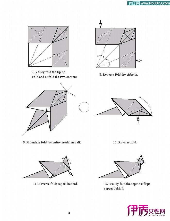 教你纸折翼龙的折纸方法图解