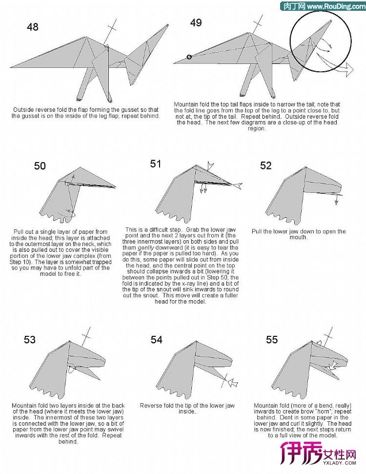 恐龙折纸—暴龙的折纸图解教程