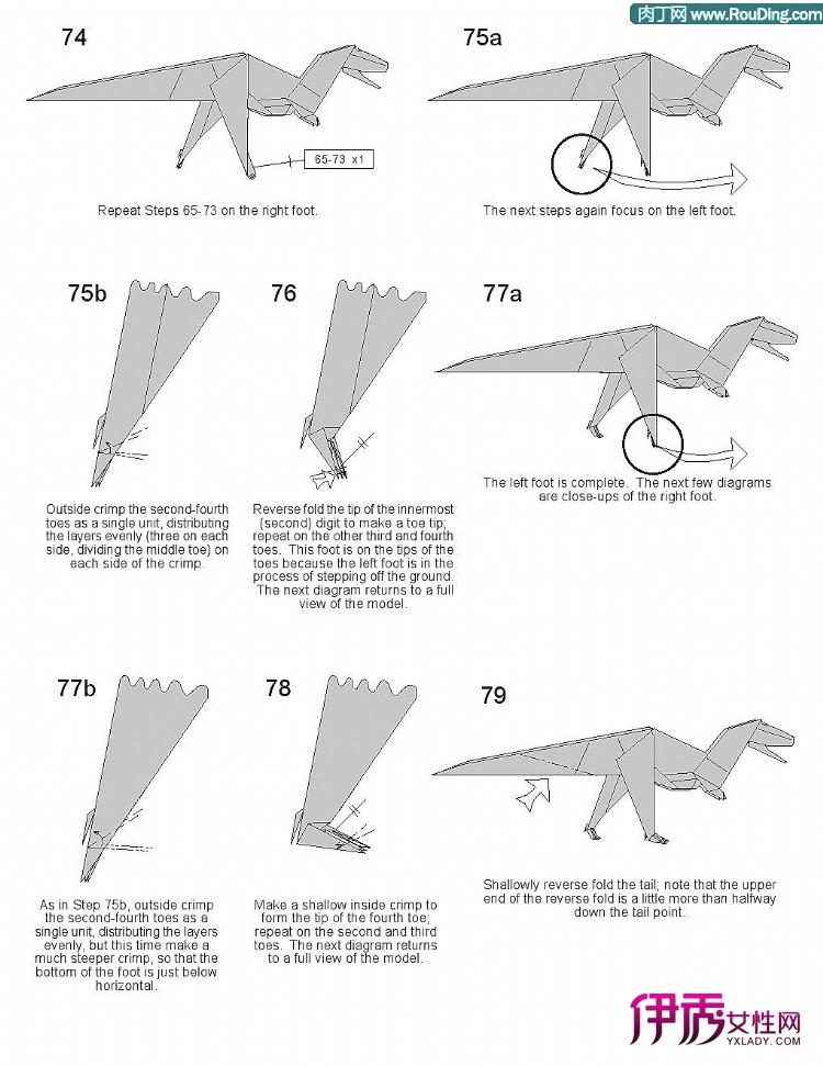 恐龙折纸-暴龙的折纸图解教程_创意div_创意