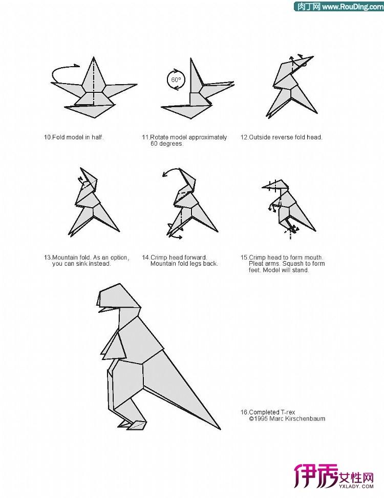 恐龙折纸教程 霸王龙的折纸方法图解