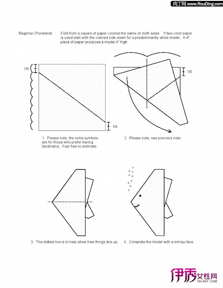 冲浪飞机折法图解