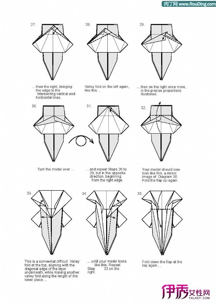 教你纸摇马的折纸方法图解