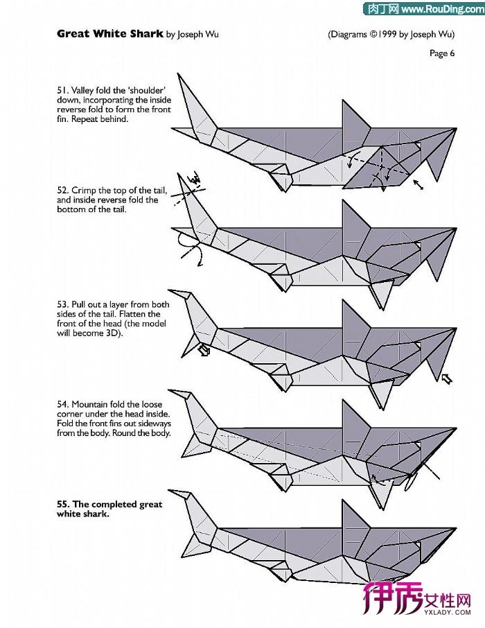 纸鲨鱼的折纸教程图解