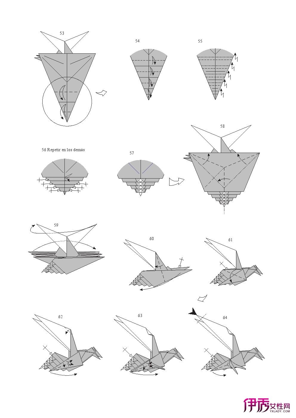 昆虫折纸—黄蜂的折纸方法图解
