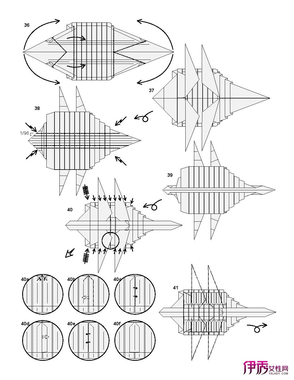 动物折纸—穿山甲的折纸图解教程