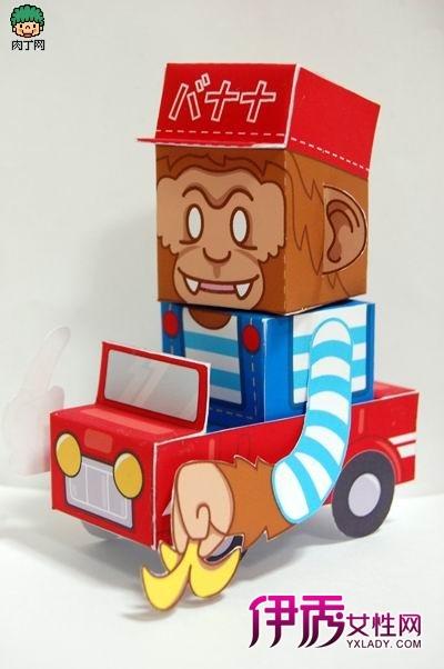 玩具创意包装设计