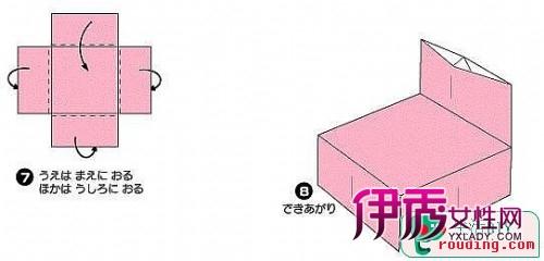 折纸沙发的做法
