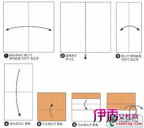 折纸稻草人的折法