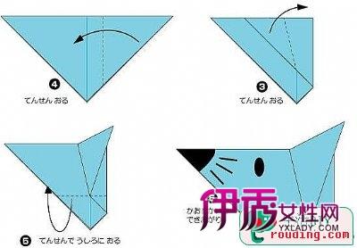 24种纸元宝塔折法图解