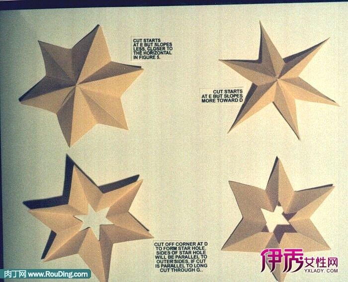 两种六角星星星折纸