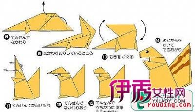 纸艺diy-折纸松鼠的折法(图解)