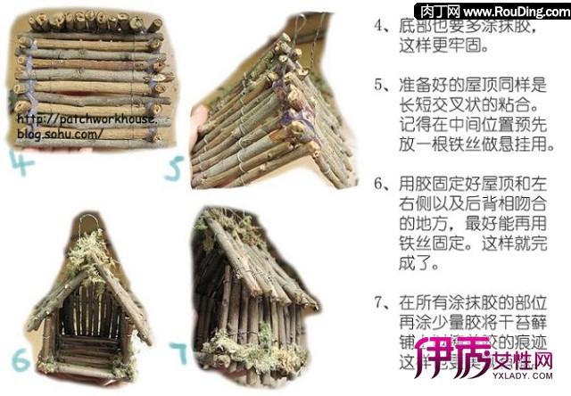 diy小房子花器,枯树枝-生活废品做花盆架
