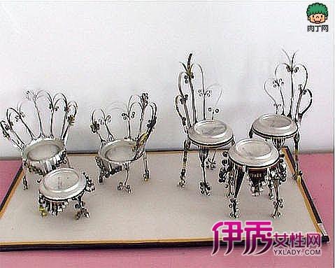 易拉罐手工制作椅子
