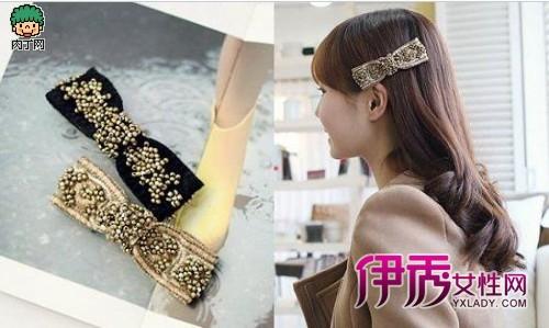 将订满珠珠的发带做出蝴蝶结的形状,优雅甜美.