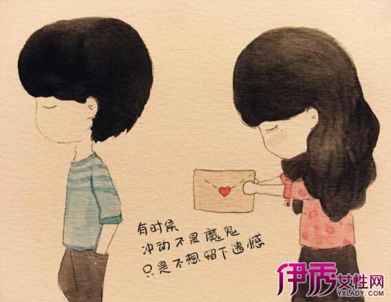 【diy相册情侣手绘图】【图】
