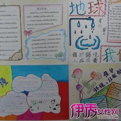 【图】保护环境手绘手抄报精心提供 主题:净化心灵,美化校园