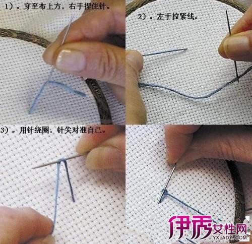 【十字绣收尾针法图片】【图】十字绣收尾针法图片