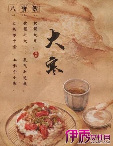 手绘古代美食 二十四节气古风美食诱惑