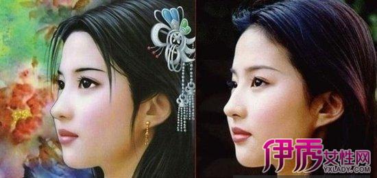 【图】唯美手绘古装女子