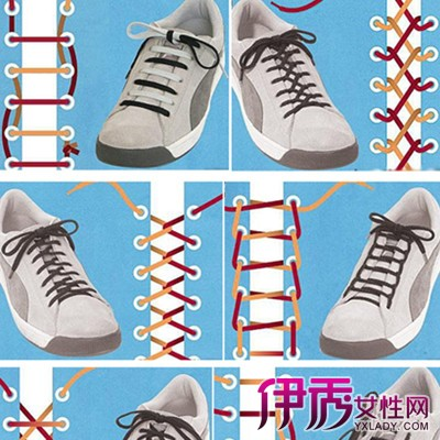 【图】多种不绑鞋带的系法图解 花式系法为你增添时尚元素