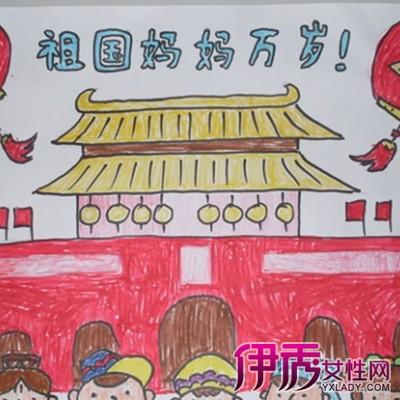 【图】儿童国庆节绘画图片大全展示 普天同庆从小培养爱国意识
