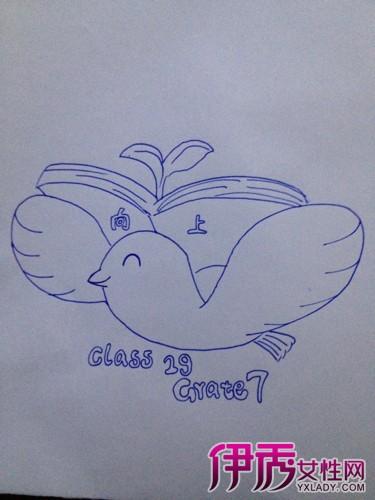 【图】初中生手绘班徽展示 一起研究设计图案背后的意义
