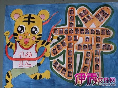 【校运会宣传海报手绘】【图】校运会宣传海报手绘图