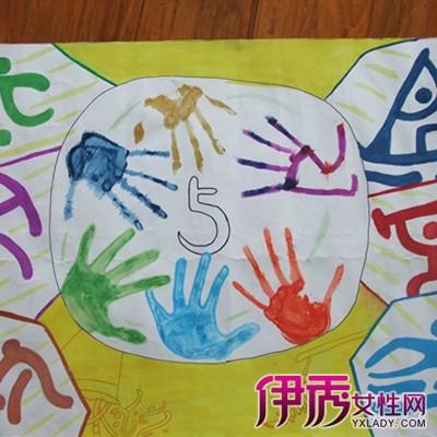 【大学校运会海报】【图】大学校运会海报图片欣赏