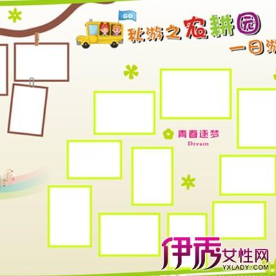 【图】幼儿园秋游海报图片展示 盘点海报的设计技巧