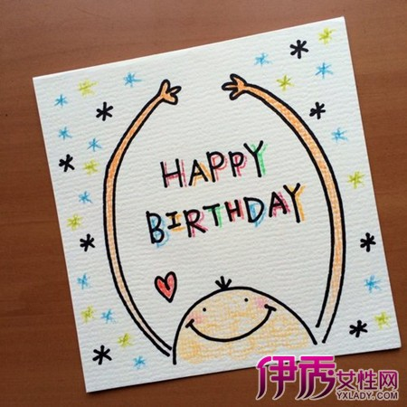 【图】生日贺卡图片手绘展示