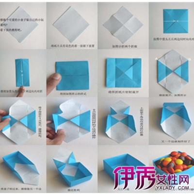 折纸大全盒子图解 教你折出漂亮的爱心纸盒图片