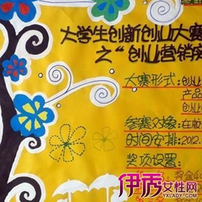 【图】社团手绘海报图片大全欣赏 教你如何设计吸引人群